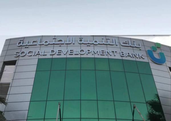بنك التنمية يوسع دائرة التمويل للمستثمرين ورواد الأعمال عبر منتج