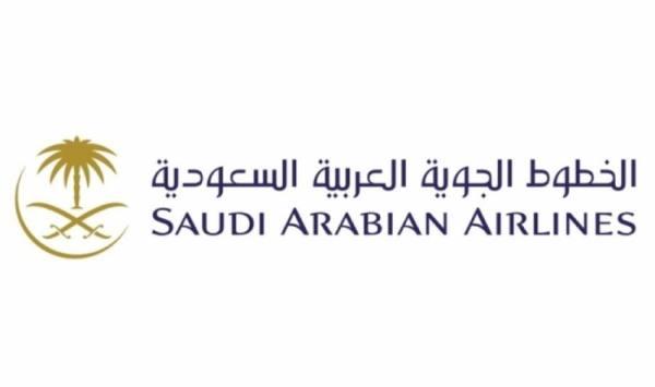 وظائف إدارية وقانونية بالخطوط السعودية لحملة الدبلوم والبكالوريوس