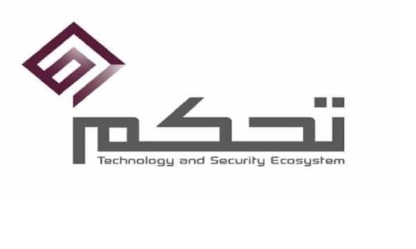 شركة تحكم توفر وظائف إدارية شاغرة لحملة البكالوريوس بمدينة الرياض