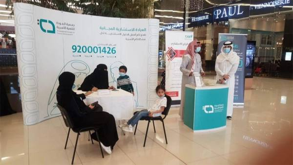 المودة تقدم العيادة الاستشارية المتنقلة في المولات