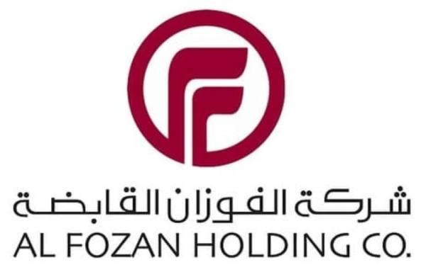 251423329AlFozan-Holding