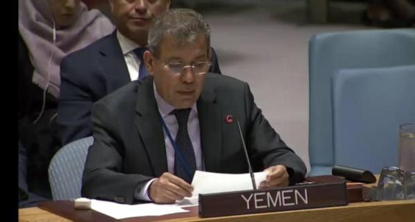 الحكومة اليمنية تدعو لمحاكمة ميليشيا الحوثي لزراعتها الألغام بطريقة عشوائية