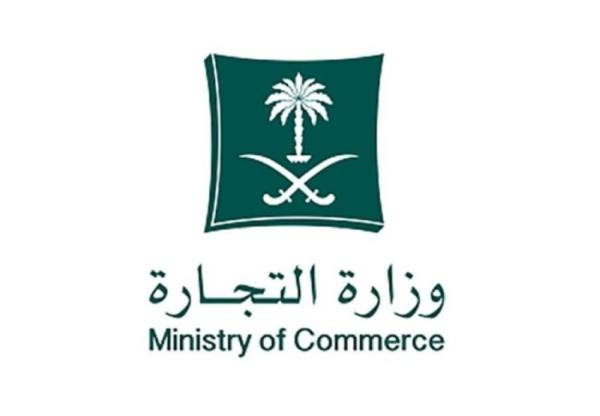 التجارة تضبط 852 مخالفة لإجراءات كورونا بالأسواق والمحلات