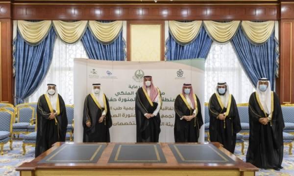 أمير المدينة يشهد توقيع اتفاقية لإنشاء أكاديمية لطب الأسرة
