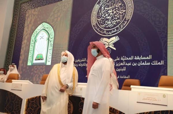آل الشيخ يطلع على جاهزية مقر التصفيات لجائزة الملك سلمان للقرآن الكريم