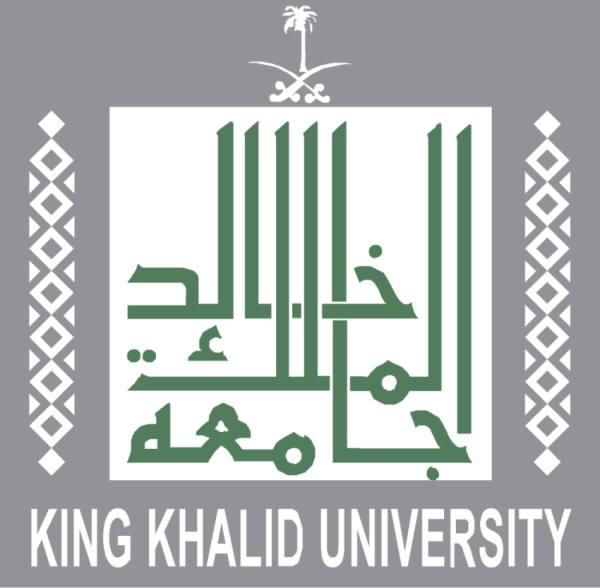 جامعة الملك خالد: 27 رمضان بداية استقبال طلبات التحويل الداخلي والخارجي والبكالوريوس التكميلي