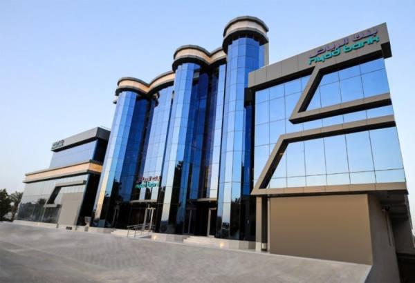 بنك الرياض يوفر وظائف شاغرة في التخصصات الإدارية والتقنية بمدينة الرياض