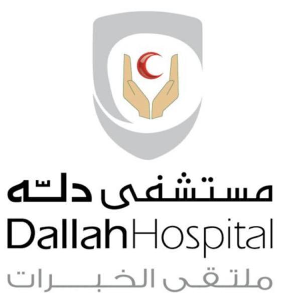 مستشفى دله يوفر وظائف إدارية شاغرة لحملة البكالوريوس بمدينة الرياض