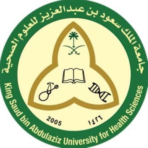 جامعة الملك سعود للعلوم الصحية توفر وظائف شاغرة لحملة الثانوية فما فوق