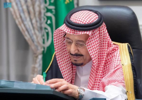 مجلس الوزراء: تعديل لائحة رسوم الأراضي البيضاء ونظام مكافحة الغش التجاري