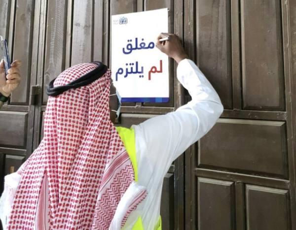 أمانة جدة تنفذ 4219 جولة رقابية وتغلق 62 منشأة مخالفة