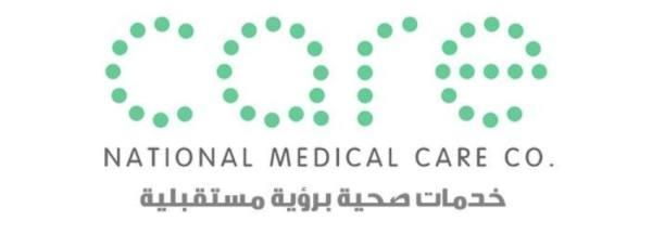 الشركة الوطنية للرعاية الطبية توفر وظيفة شاغرة لحملة الماجستير في الرياض