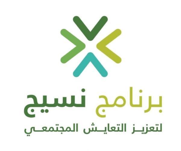 مركز الملك عبد العزيز للحوار الوطني بمنطقة نجران ينفذ 224 برنامجاً تدريبيا