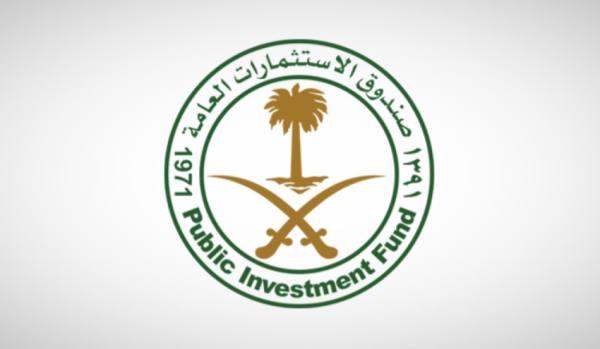 صندوق الاستثمارات العامة يوفر وظائف شاغرة لذوي الخبرة بالرياض