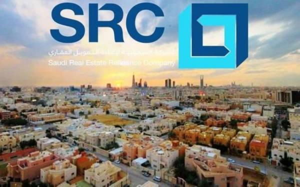 ارتفاع محفظة «السعودية للتمويل العقاري» إلى 6.5 مليار ريال