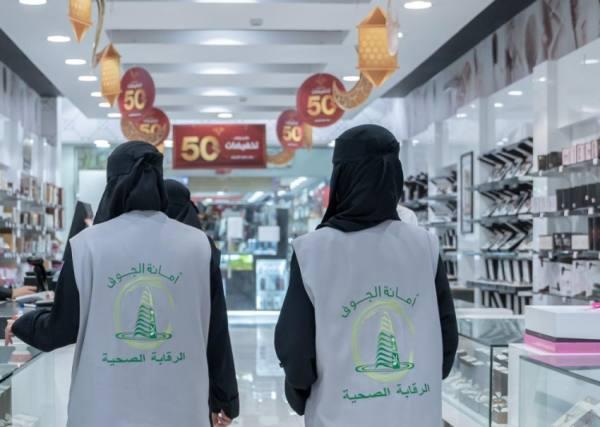 أمانة الجوف وبلدياتها تنفذ 4500 جولة رقابية بالأسواق خلال رمضان