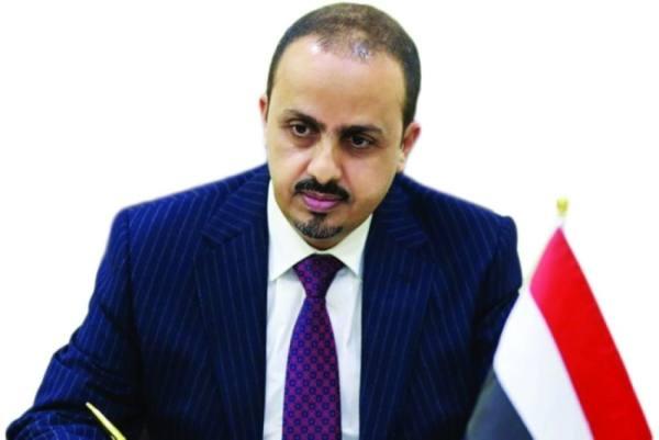 الإرياني يدين ابتزاز ميليشيا الحوثي للقطاع الخاص