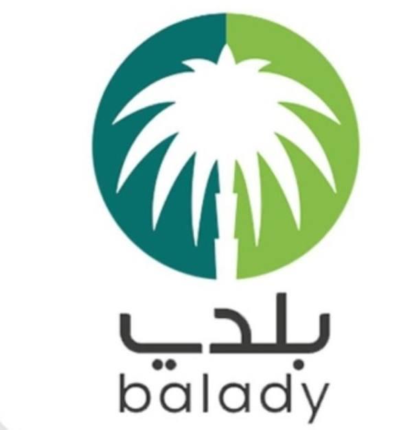 بلدي الرياض يوصي بمراجعة أولويات الحدائق في الأحياء
