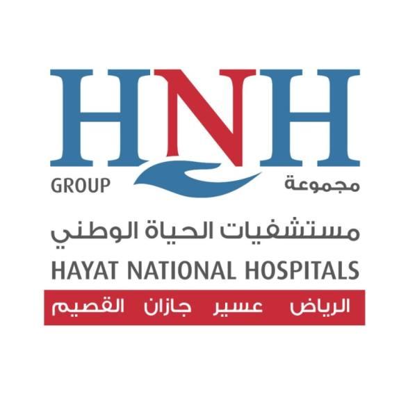 مستشفيات الحياة الوطني توفر وظائف طبية وصحية بفرع المدينة المنورة