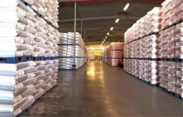استكمال تخصيص قطاع المطاحن بـ3 مليارات ريال