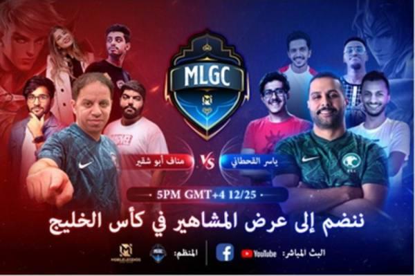 MLBB  تطلق أغلى الجوائز بداية من رمضان