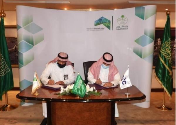 أمانة مكة توقع اتفاقية تعاون مع (stc)