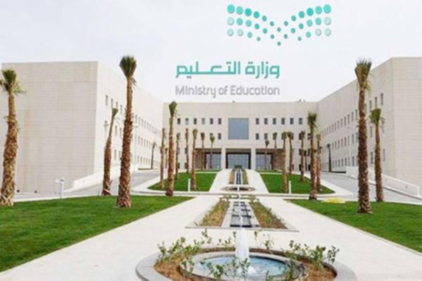 ضوابط جديدة لتكليف قادة المدارس