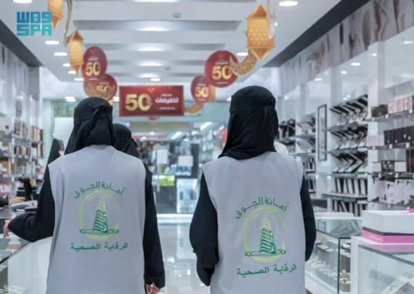 المرأة السعودية.. تمكين غير مسبوق بالاستثمار والتوظيف والتشريع