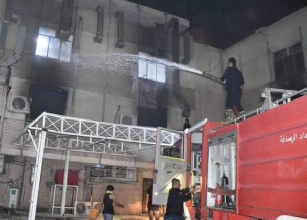 العراق يعلن الحداد الوطني لـ 3 أيام على أرواح ضحايا حريق مستشفى كورونا