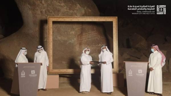 الهيئة الملكية لمكة المكرمة والمشاعر المقدسة توقع مذكرة تفاهم مع دارة الملك عبد العزيز