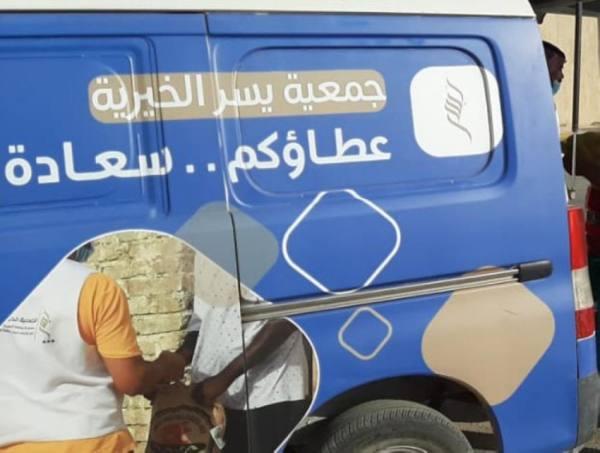 أمانة مكة تُنفذ 573 جولة رقابية في بحرة وتتلف 435 كجم مواد الغذائية