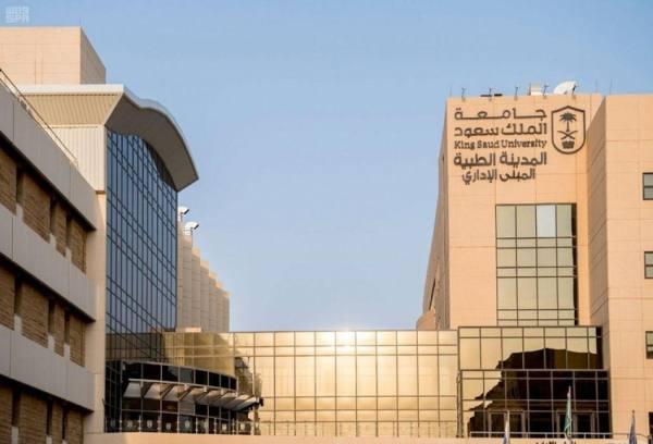 سعودية تنجب طفلاً بطبية جامعة الملك سعود بعد 14 عامًا من العقم