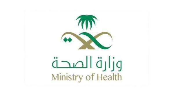 الصحة: إقبال كبير على مراكز لقاح فايزر بالرياض