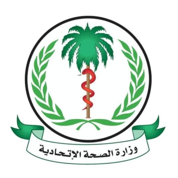 14 راكبًا يعتدون على موظفي الصحة بمطار الخرطوم ويهربون