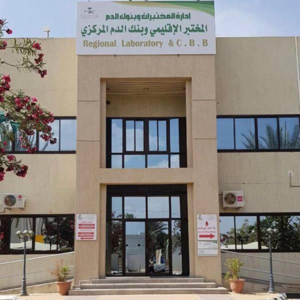 104 الف فحص مخبري بالمختبر الإقليمي في صحة نجران