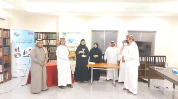 11 معمل لتدريب المرضى النفسيين وفاقدي المأوى في جدة