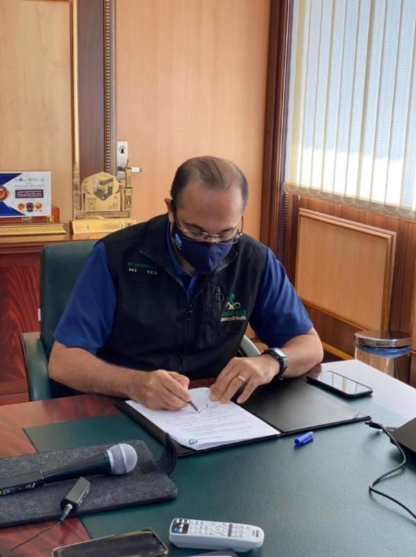 اتفاقية لدعم الملكية الفكرية بين مدينة الملك عبدالله الطبية والهئية السعودية