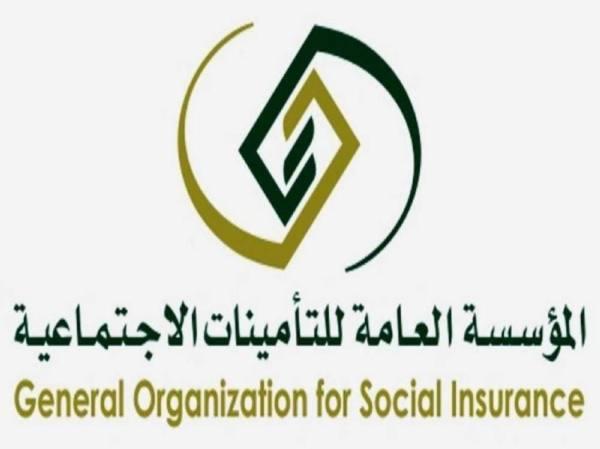 التأمينات: 20 ألف ريال غرامة تسجيل العامل دون علاقة عمل