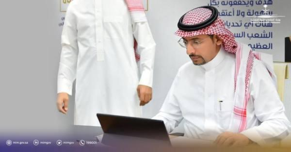وزير الصناعة يدشن إصدار رخص محاجر مواد البناء