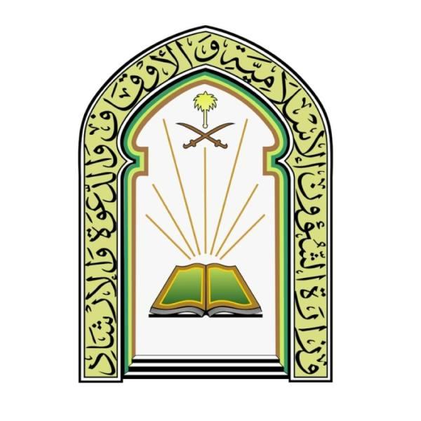الشؤون الإسلامية تغلق 9 مساجد مؤقتاً في 5 مناطق وتعيد فتح 12 مسجدا
