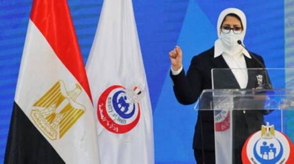 وزيرة الصحة المصرية: إنتاج أول مليونَي جرعة من لقاح