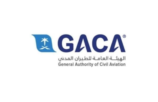 الطيران المدني: الحجر المؤسسي على نفقة المسافرين القادمين للمملكة