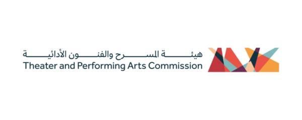 «هيئة المسرح» تستهدف: 800 متدرب هذا العام في الصناعة المسرحية السعودية