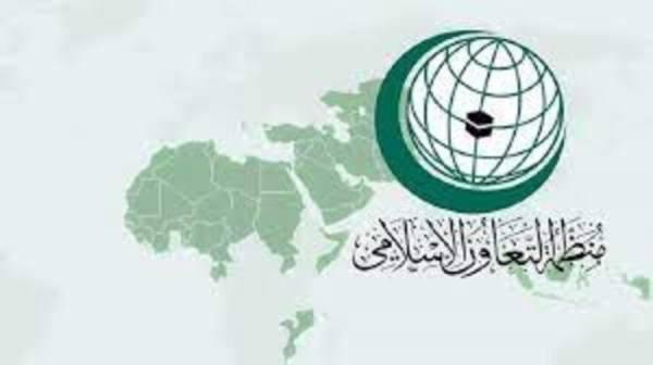 تدين الانتهاكات الإسرائيلية لحرمة المسجد الأقصى