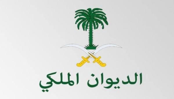 الديوان الملكي: غدًا تكملة رمضان والخميس أول أيام الفطر