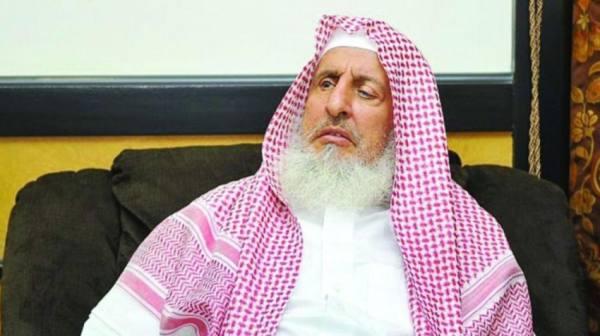 مفتي المملكة يهنئ القيادة بحلول عيد الفطر المبارك