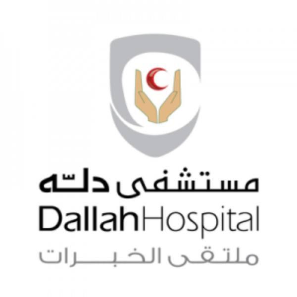 مستشفى دله يوفر وظيفة صحية شاغرة بمجال المختبرات الطبية بالرياض