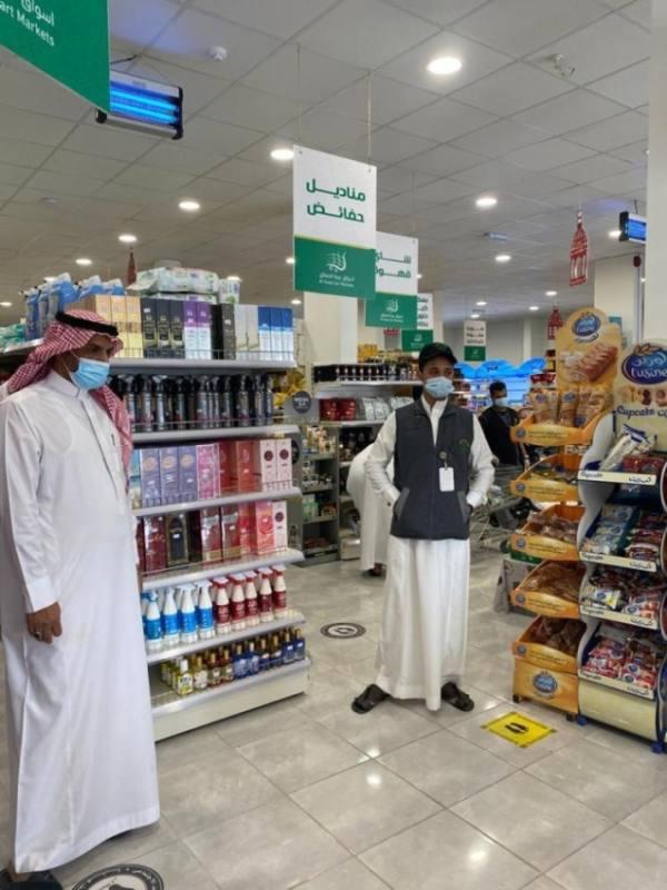 أمانة الباحة تغلق 13 منشأة خالفت