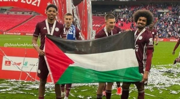 لاعبو ليستر يدعمون الفلسطينيين بعد التتويج بكأس انجلترا