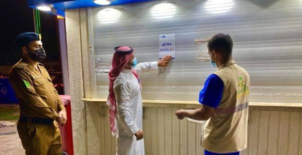 أمانة جدة: إغلاق 20 منشأة خلال أيام العيد خالفت الإجراءات الاحترازية للحد من انتشار كورونا